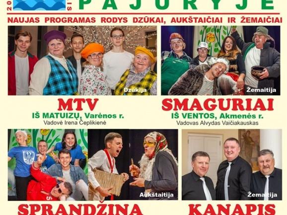 Humoro festivalis Skuode