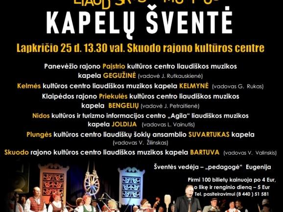 Kapelų šventė Skuode