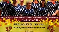 """Vokalinių ansamblių šventė """"Teskamba dainos"""" Daukšiuose"""