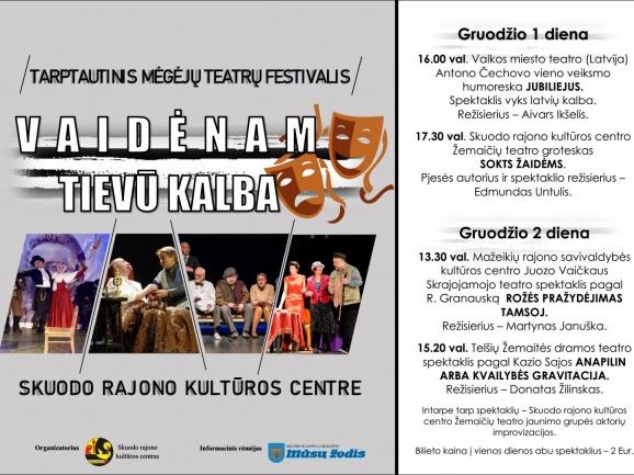 Tarptautinis mėgėjų teatrų festivalis Skuode